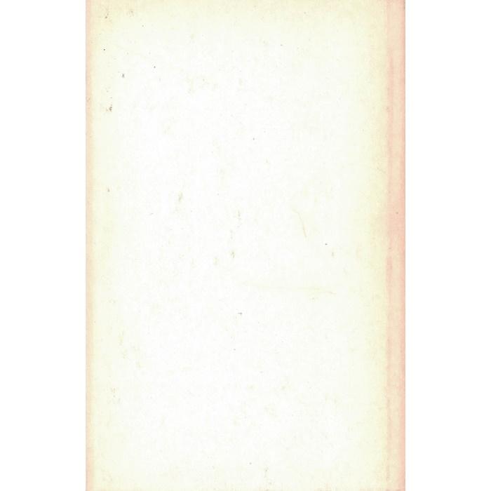 Eva Strittmatter - Briefe aus Schulzenhof