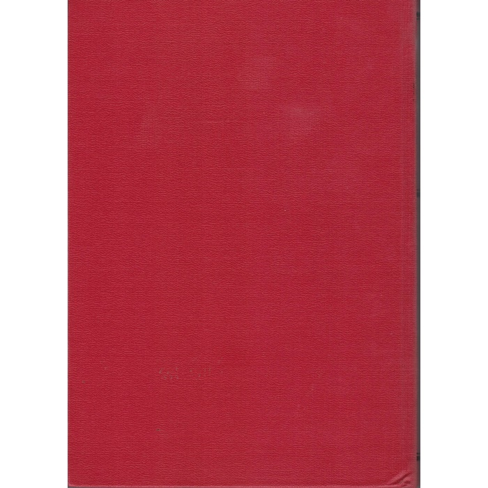 Friedrich Engels - Herrn Eugen Dührings Umwälzung der Wissenschaft