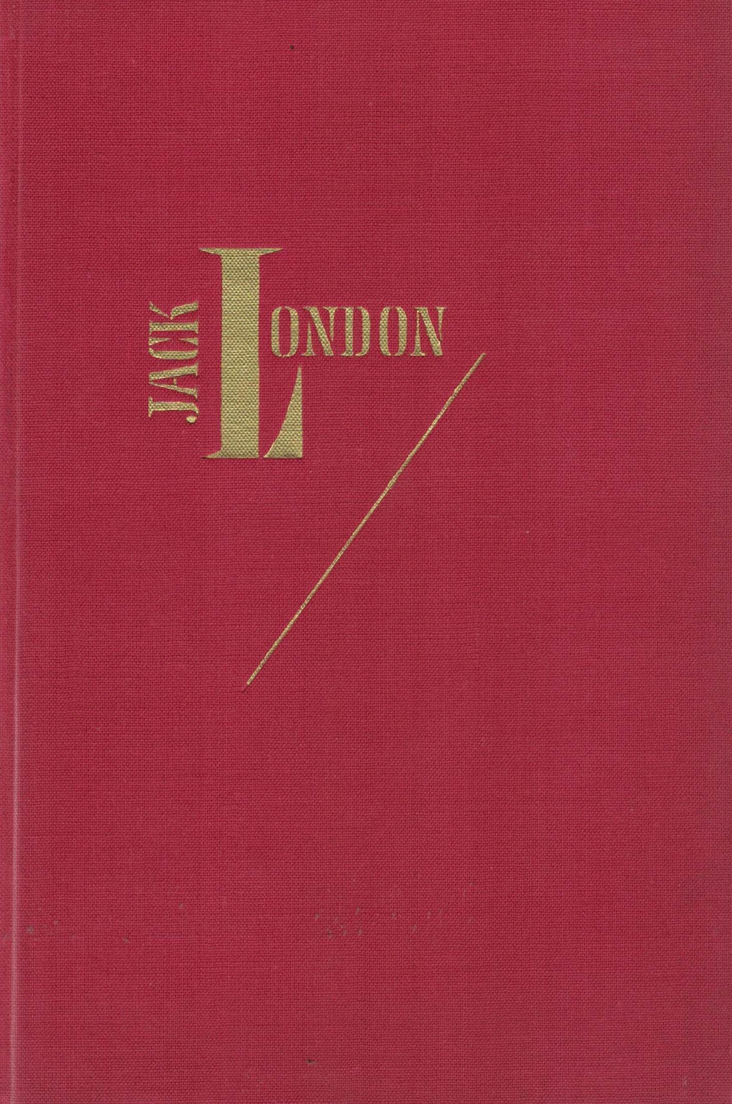Jack London - König Alkohol - Roman