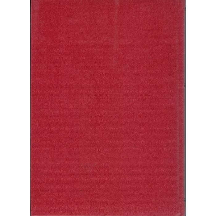 Lenin, Philosophische Hefte