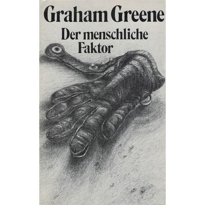 Graham Greene - Der menschliche Faktor - Roman