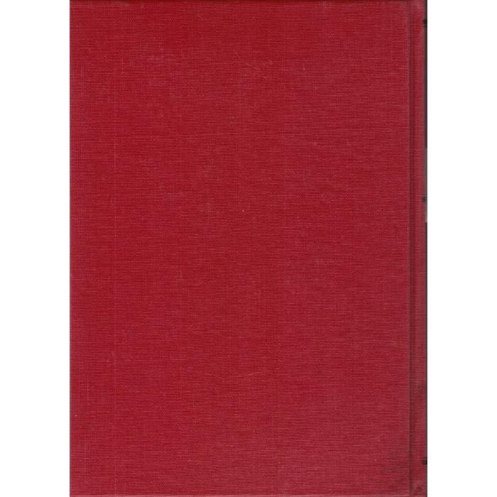 W. I. Lenin, Materialimus und Empirokritizismus