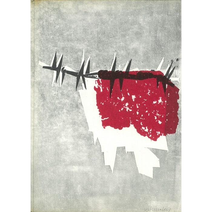 Margarete Hannsmann, Aufzeichnungen über Buchenwald