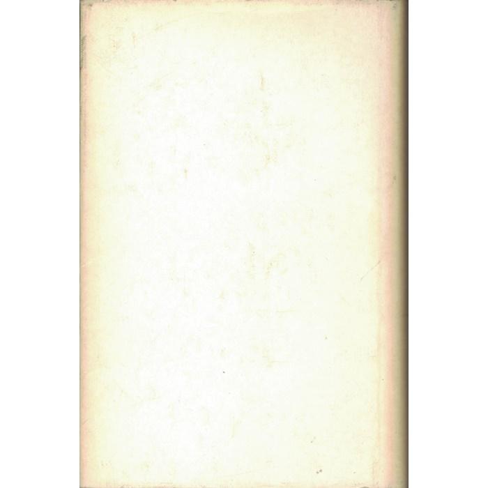 Nikolei Gogol, Aufsätze und Briefe - Gesammelte Werke in Einzelausgaben