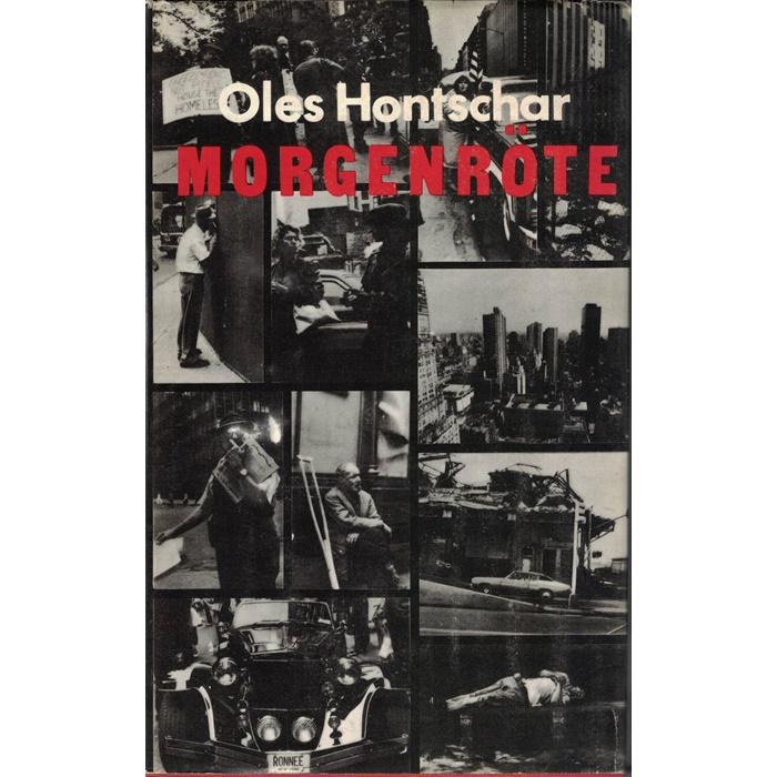 Oles Hontschar, Morgenröte - Roman