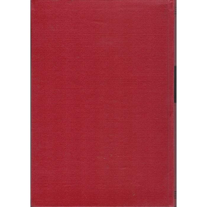 Friedrich Engels, Ausgewählte militärische Schriften
