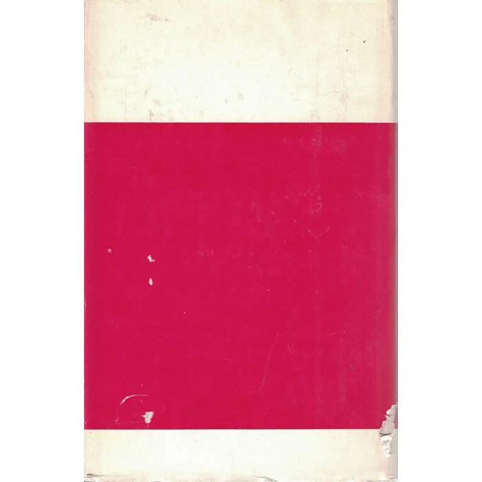 Johannes R. Becher, Gedichte 1942 - 1948