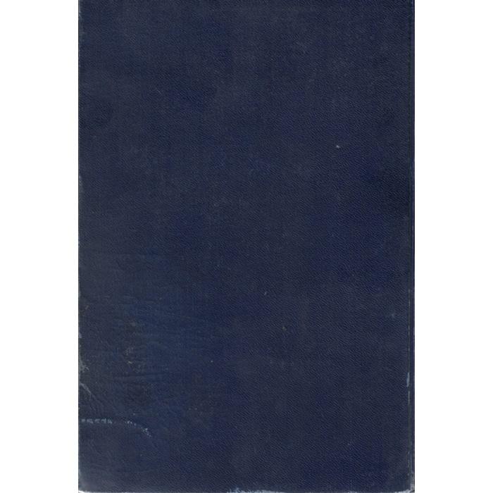 Lenin, Ausgewählte Werke in 2 Bänden - Moskauer Ausgabe