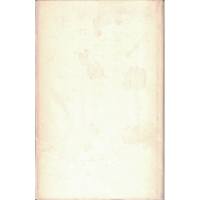 """Lew Tolstoi, Auferstehung, Band 2 der """"Gesammelte Werke in 20 Bänden"""""""