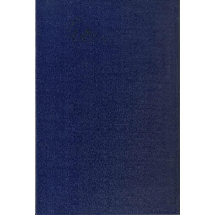Marx-Engels-Ergänzungsbände -Schriften bis 1844