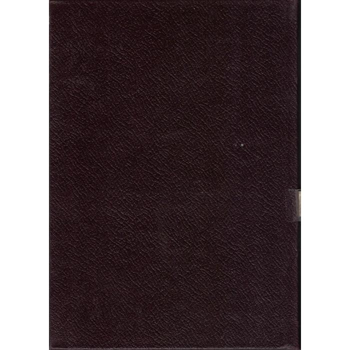 W. I. Lenin, Briefe - 5 Bände