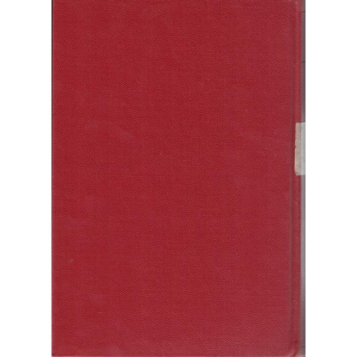"""W. I. Lenin, Marx - Engels - Marxismus """"Grundsätzliches aus Schriften und Reden"""""""