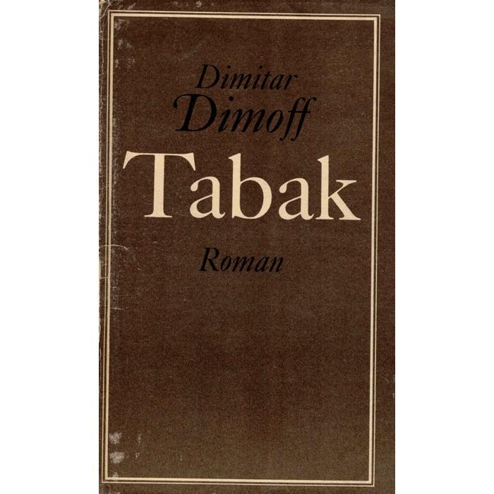 Tabak Buch Dimoff