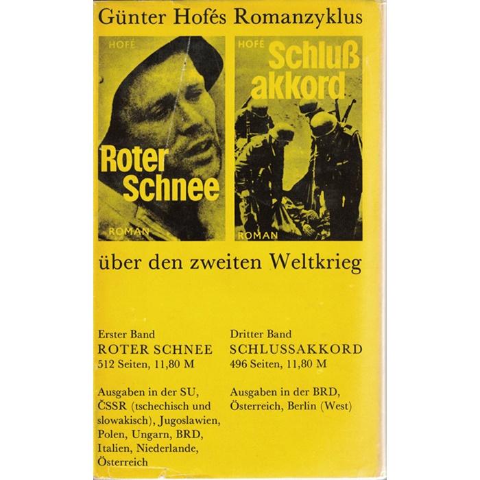 Günter Hofé, Marci Kamerad – aus dem Romanzyklus über den Zweiten Weltkrieg