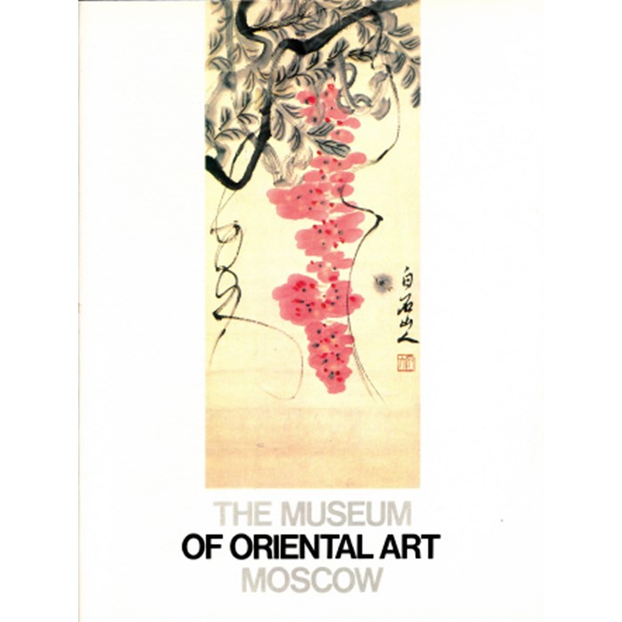 Museum Oriental Art Moscow