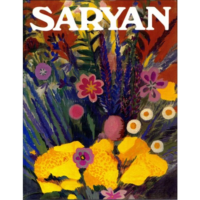 Saryan