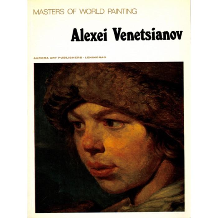 Alexei Venetsianov