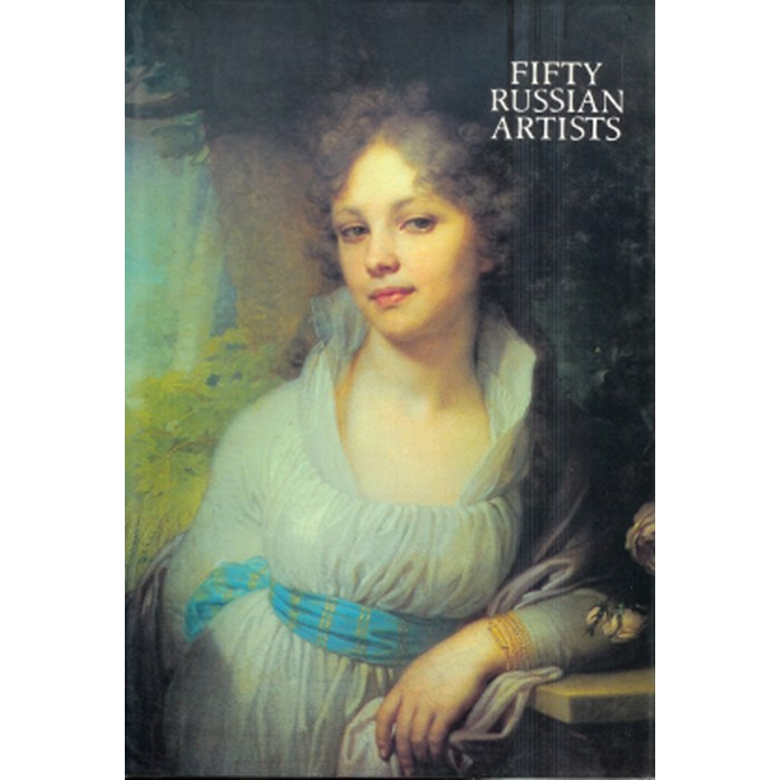 Fifty Russian Artists