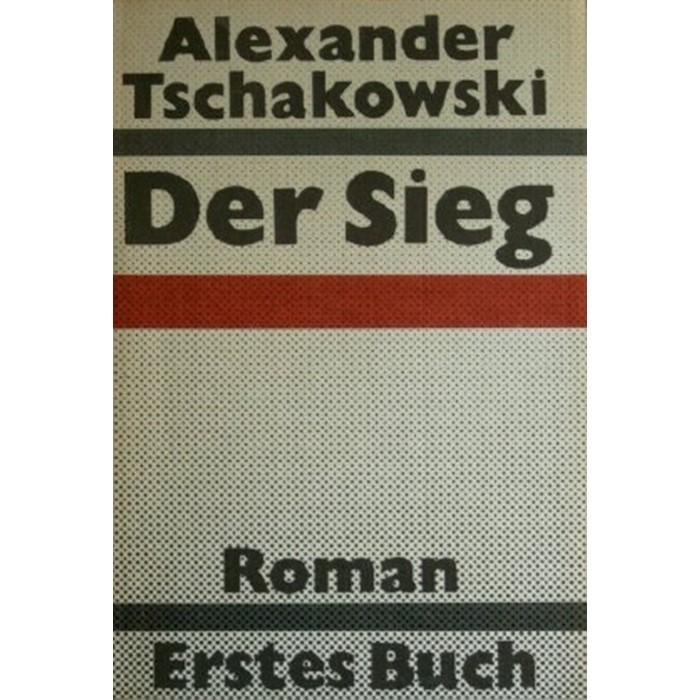 Tschakowski Der Sieg